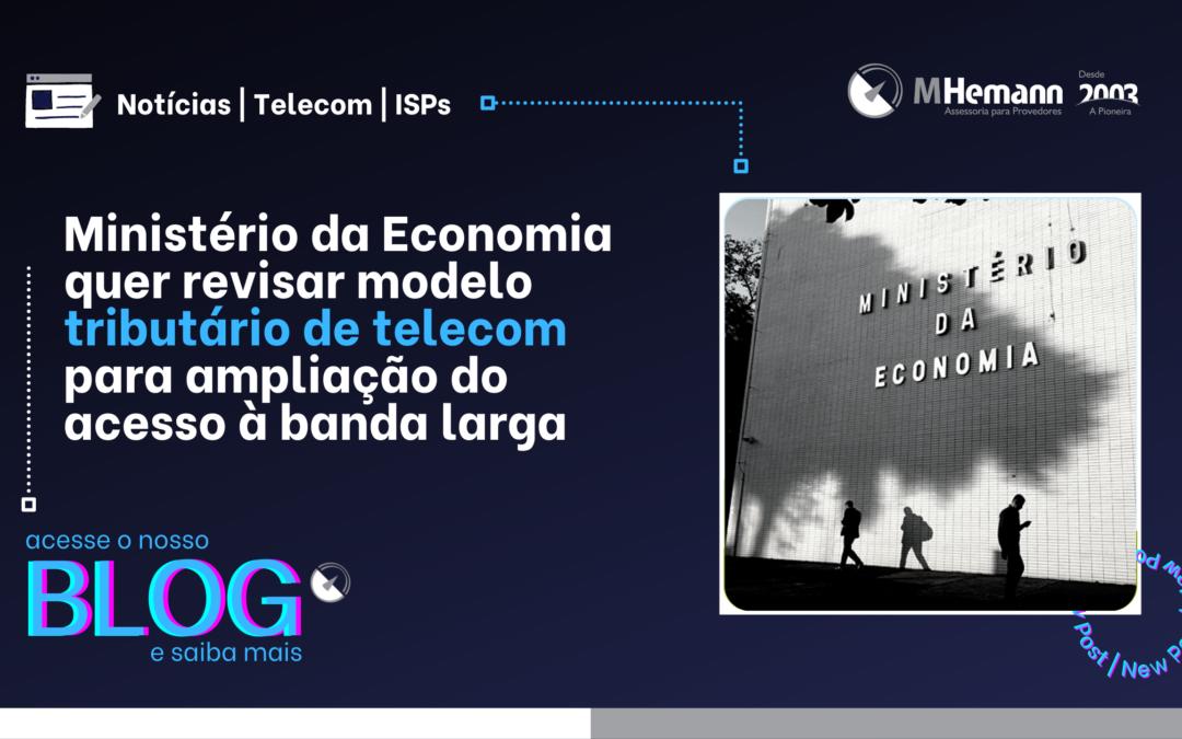 Ministério da Economia quer revisar modelo tributário de telecomunicações para ampliação do acesso à banda larga